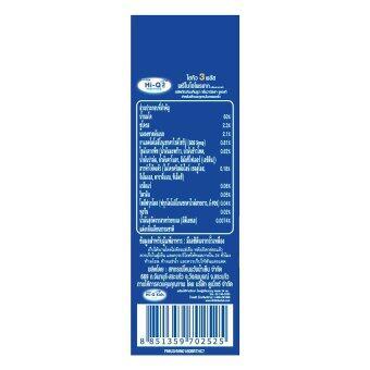 ขายยกลัง! Dumex Hi-Q 3+ นม UHT รสวานิลลา 180 มล. (36 กล่อง) (image 3)