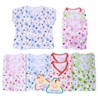 Baby heart เสื้อเด็กแรกเกิดผูกหน้า ผ้าcotton100% แพ็ค 12 ตัว