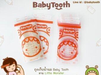 BabyTooth ถุงเก็บนมแม่ Little Monster สีส้ม 3 กล่อง 120 ถุง