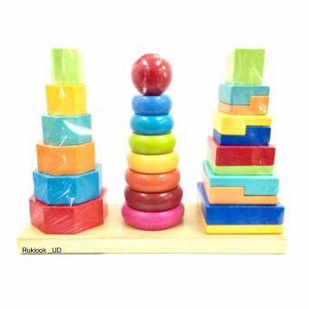 ของเล่นไม้ เจดีย์ สวมหลัก ของเล่นสวมหลักเรขาคณิต 3 เสา