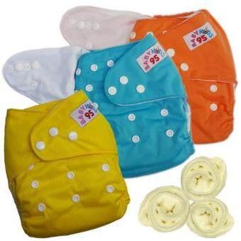 กางเกงผ้าอ้อมกันน้ำ+แผ่นซับไมโครฯ Size:3-16กก. เซ็ท3ตัว (Blue/Orange/Yellow)