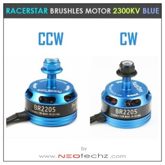 Harga 2X Racerstar Racing Edition CW CCW 2205 BR2205 2300KV 2-4S Brushless Motor For 210 X220 250 280 - BLUE