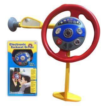 Ruklook พวงมาลัยหัดขับ ติดรถยนต์สำหรับเด็ก (สีเหลือง/แดง)