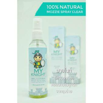 Baby Station ยาฉีดกันยุง My Knight 50 มล.100% Narural Mosqui Spray Clear No Deet