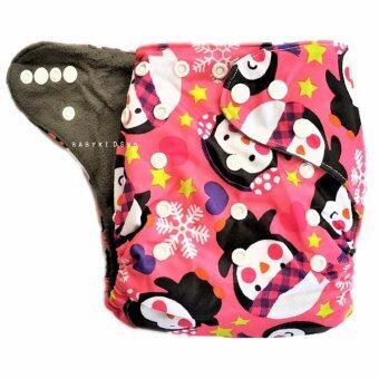 BABYKIDS95 กางเกงผ้าอ้อมชาโคลขอบปกป้อง +แผ่นซับชาโคล (เพนกวิน-Pink)