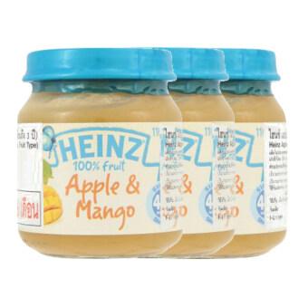 ขายยกลัง! Heinz แอปเปิ้ล + มะม่วงชนิดข้น 110 กรัม (แพค 3)
