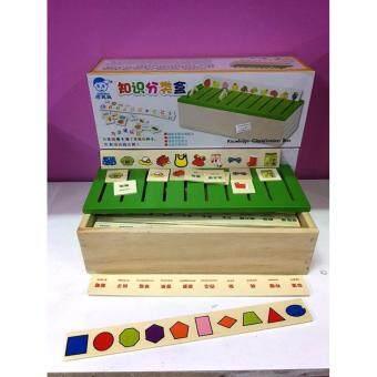 ของเล่นไม้เสริมพัฒนาการ กล่องไม้ปริศนา จับคู่ภาพและคำศัพท์