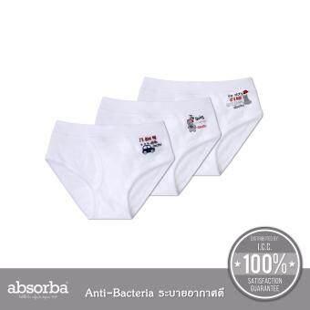 กางเกงใน bikini ABSORBA - R8I444