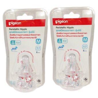 Pigeon จุกนมเสมือนนมมารดา รุ่นPlus Size S (No. 0151502) 2อัน/แพ็ค 2แพ็ค