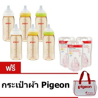 Pigeon ขวดนม PPSU รุ่น PG0056901 ขนาด 240 ml 6 ขวด สีชา + จุกเสมือนนมมารดา รุ่นพลัส Size SS 2 อัน/แพ็ค 3 แพ็ค ฟรี กระเป๋าผ้า Pigeon