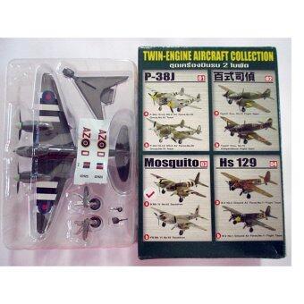F-toys โมเดลเครื่องบินจำลอง ขนาด 1/144 ชุดทวินเอนจิ้น ชุด 1 เครื่องบินรบ 2 ใบพัด แบบ 3A Mosquito B.Mk.IV