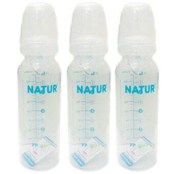 Natur ขวดนม PP ทรงกลม 8 ออนซ์ (รุ่น 80009) 3 ขวด