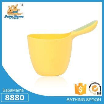 Babamama ขันตักน้ำสำหรับเด็กพลาสติก รุ่น 8880 สีเหลือง