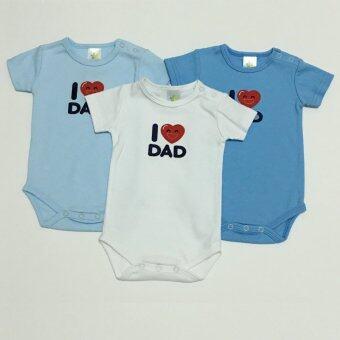 LITTLE BABY M เสื้อผ้าเด็กเล็ก บอดี้สูท 3 ตัว set Love Dad