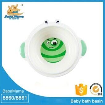 Babamama อ่างล้างหน้าสำหรับเด็กพลาสติก รุ่น 8860 สีเขียว