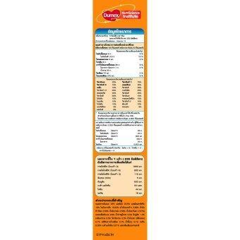 DUMEX ดูเม็กซ์ นมผงสำหรับเด็ก ดูมิลค์ 3 รสน้ำผึ้ง 550 กรัม (แพ็ค 3 ถุง) (image 2)