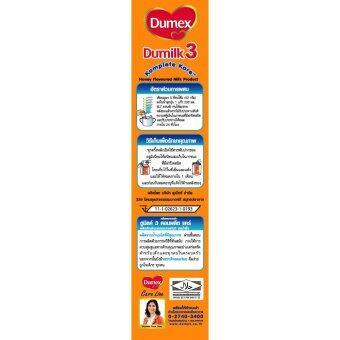 DUMEX ดูเม็กซ์ นมผงสำหรับเด็ก ดูมิลค์ 3 รสน้ำผึ้ง 550 กรัม (แพ็ค 3 ถุง) (image 3)