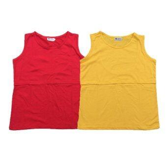 HPTJ เสื้อเปิดให้นม แขนกุด แพ็ค 2 ชิ้น แดง เหลือง