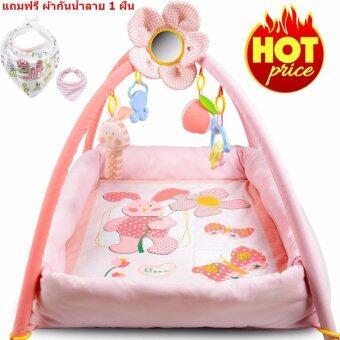 เพลยิม ที่นอนเด็ก เปลเด็ก ของเล่นเสริมพัฒนาการ ที่นอนเด็กแรกเกิด ที่นอนเด็กอ่อน เบาะนอนทารก สีชมพู Baby play gym