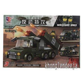 Khonglendee ชุดตัวต่อเลโก้ รถทหาร NO. JZ11061 (230 PCS)