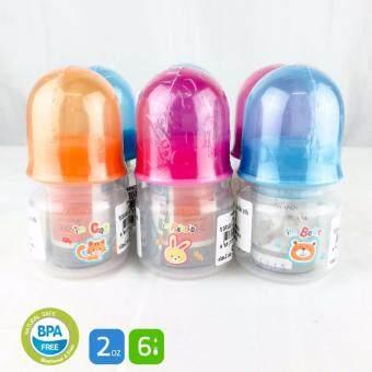 Papa Baby ขวดนมเด็กพร้อมจุกนมเด็ก ขนาด 2oz จำนวน 6 ขวด รุ่น CEQ-24/2A