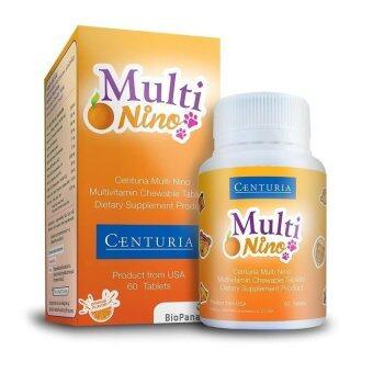 CENTURIA เซนจูเรีย มัลติ ไนโน่ MULTI NINO วิตามินรวม ชนิดเม็ดเคี้ยว รสส้ม (60 เม็ด)