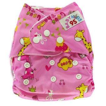 BABYKIDS95 กางเกงผ้าอ้อมซักได้ ชนิดกันน้ำ รุ่นดีลักส์ ไซส์เด็ก 3-16กก. (สีชมพูลายยีราฟ)