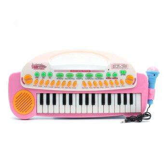 Harga Toon World ออร์แกน Electone Organ with Microphone