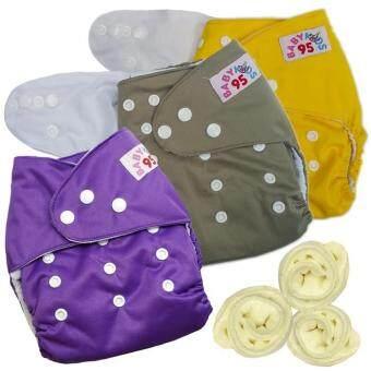 กางเกงผ้าอ้อมกันน้ำ+แผ่นซับไมโครฯ Size:3-16กก. เซ็ท3ตัว (Yellow/Grey/Purple)(Multicolor Others)