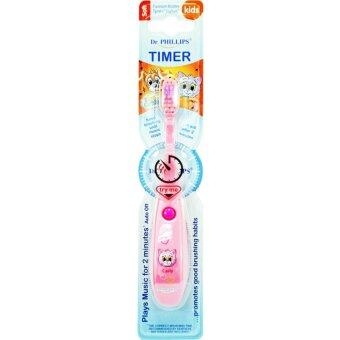 Dr. Phillips Sing A Song Timer Kids แปรงสีฟันดนตรี สำหรับเด็ก 3-7 ปี (Pink)