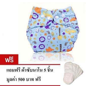 กางเกงผ้าอ้อมซักได้ กางเกงผ้าอ้อมกันน้ำ ซับฉี่ แบบกระดุม ปรับ size ได้ (แถมฟรี ผ้าซับนาโน 5 ผืน) (ลายการ์ตูนช้าง)