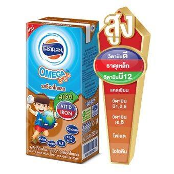 ขายยกลัง! โฟร์โมสต์ นม UHT สูตร Omega 180 มล. รสช็อคโกแลต (36 กล่อง/ลัง)