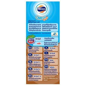 ขายยกลัง! โฟร์โมสต์ นม UHT สูตร Omega 180 มล. รสช็อคโกแลต (36 กล่อง/ลัง) (image 2)