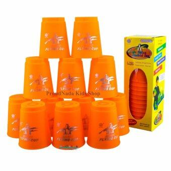 Harga ProudNada Toys Stack Cup เกมส์เรียงแก้ว(สีส้ม) Magic flying stacked cup 12 PCS Rapid cup NO.P12
