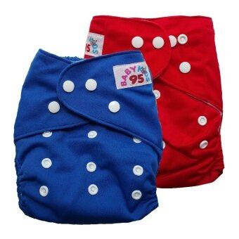BABYKIDS95 กางเกงผ้าอ้อมกันน้ำ ไซส์เด็ก 3-16กก. เซ็ท 2ตัว (สีน้ำเงิน/สีแดง)