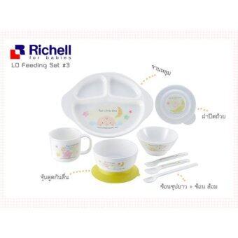Richell ชุดทานอาหารสำหรับเด็ก LO Feeding set 3