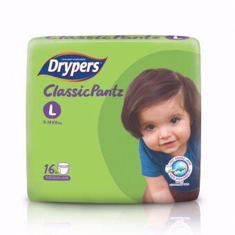 Drypers ผ้าอ้อมสำหรับเด็ก รุ่น Classicpantz L 16 ชิ้น