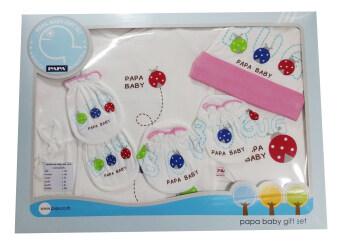 PAPA Gift Set แรกเกิด ลายเต่าทอง มีเสื้อ+กางเกง+หมวก+ถุงมือ+ถุงเท้า+ผ้าอ้อม