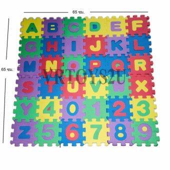 จิ๊กซอว์โฟม ABCและตัวเลข 36 ช่อง ขนาด11.5x11.5 ซม.ต่อแผ่น