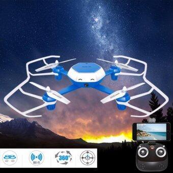 Drone สุดน่ารัก ระบบ WIFI ติดกล้อง พร้อมระบบถ่ายทอดสดแบบ Realtime(NEW มีระบบ ล็อกความสูงได้) สีน้ำเงิน