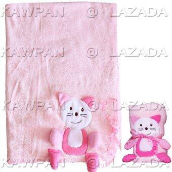 Attoon ผ้าห่มตุ๊กตา 2 in 1 ผืนกว้าง - สีชมพู