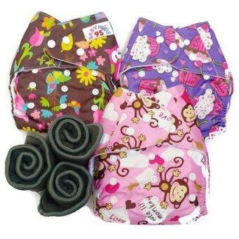 BABYKIDS95 กางเกงผ้าอ้อมกันน้ำ+แผ่นซับชาโคล Size:3-16กก. เซ็ท3ตัว (Brown Flower ,Purple Cup Cake, Pink Monkey)