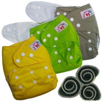 BABYKIDS95 กางเกงผ้าอ้อมกันน้ำ+แผ่นซับชาโคล Size:3-16กก. เซ็ท3ตัว (Grey/Green/Yellow)