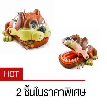Harga เจ้าตูบจอมงับ Dog BIG Mouth Dentist Bite Finger Game Prank Funny Toy Gift For Kids Adult x2
