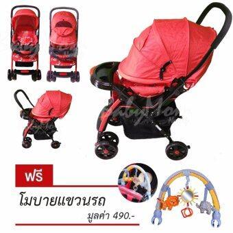 BabyMom Neolife รถเข็นเด็ก Jumbo ปรับเข็นได้ 2 ด้าน พร้อมโมบายแขวนรถ ตุ๊กตา สีแดงเลือดหมู