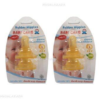Babi Care จุกนมยางธรรมชาติ 6 เดือนขึ้นไป ไซส์ L รุ่น คลาสสิค 2ชิ้น/แพ็ค (แพ็ค 2)