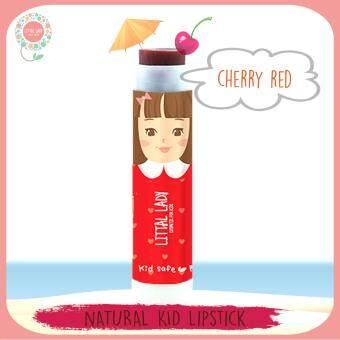 Littal Lady ลิปสติกจากธรรมชาติ สีแดง อ่อนโยน ปลอดภัย และไร้สารเคมีอันตราย