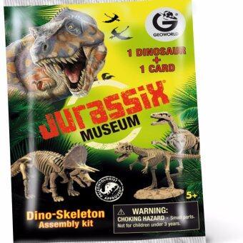โครงกระดูกไดโนเสาร์ย่อส่วนสเกลเป๊ะ!! Geoworld Jurassix Museum
