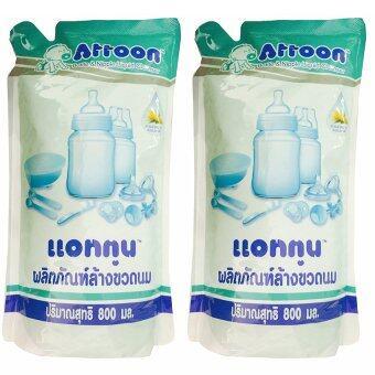 Attoon น้ำยาล้างขวดนม ขนาด600 ml. 2ถุง
