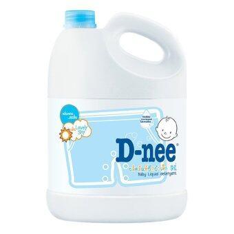 ขายยกลัง! D-nee น้ำยาซักผ้าเด็ก 3000 มล. - สีฟ้า (4 แกลลอน/ลัง)